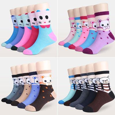 五双装秋冬款童袜儿童袜子宝宝学生袜小孩男童女中筒袜女男童袜子