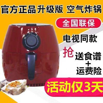 电视正品澳柯玛空气炸锅升级版多功能大容量家用无油奥柯玛电炸锅