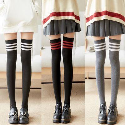 【买2单送1双】【1/2双可选】过膝袜子高筒袜学生学院风长筒袜