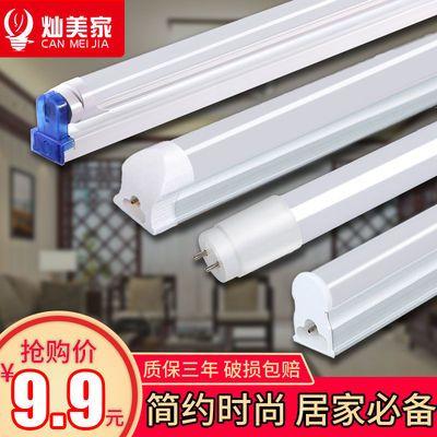 买5送1led灯管T8T5一体化日光灯管1.2米长条超亮节能单灯管光管