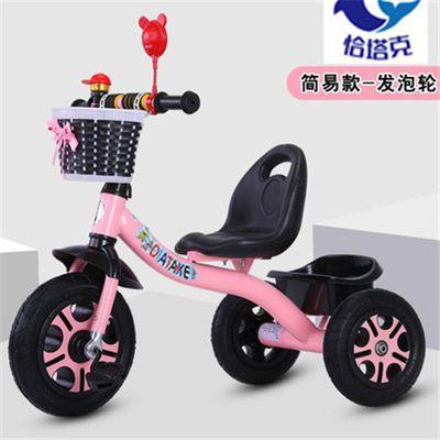 儿童自行车脚踏车三轮车童车脚蹬车2-6岁骑行车3-5岁宝宝车
