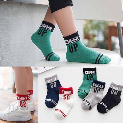童袜儿童袜子宝宝袜子学生袜子小孩男童女童中筒袜袜新款秋冬袜子