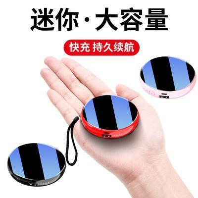迷你大容量6000毫安便携充电宝适用vivoOPPO苹果华为移动电源通用