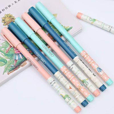 桌布防水防烫防油晨光优品中性笔学生用写字笔黑色水笔0.35mm细简