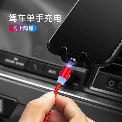 磁吸数据线安卓快充充电线typec磁铁磁力oppo苹果6手机X通用vivo