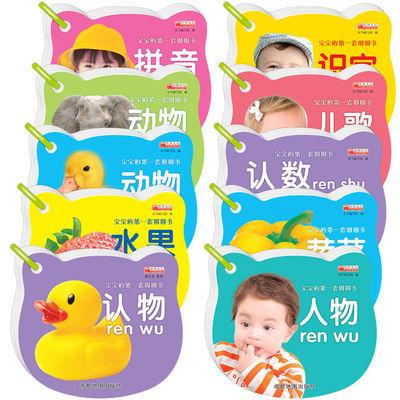 撕不烂早教卡片宝宝玩具儿童学习看图动物卡启蒙认知书益智识字卡