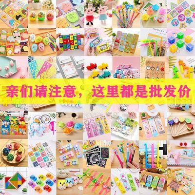 开学季用品生日礼盒送老师典礼男孩。开学礼物新款幼儿园小学生
