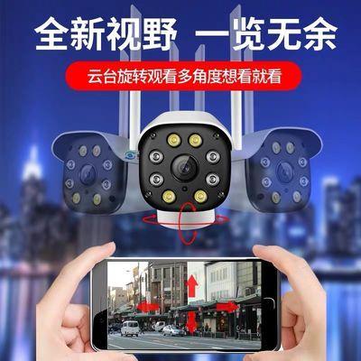 无线监控摄像头家用手机网络wifi高清夜视防水室外远程监控器套装