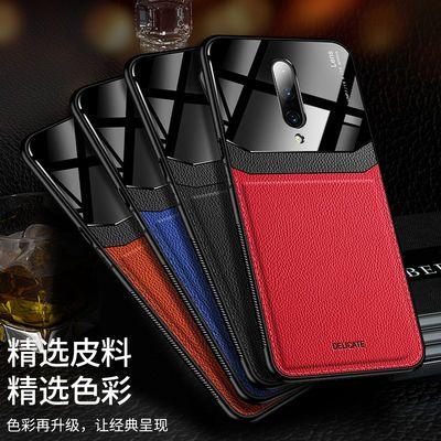 OnePlus7一加7pro手机壳1+7防摔一加6T保护套1+6T潮男pro全包网红