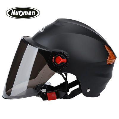 诺曼电动车夏季头盔男女通用带安全尾灯防紫外线镜片摩托车安全帽