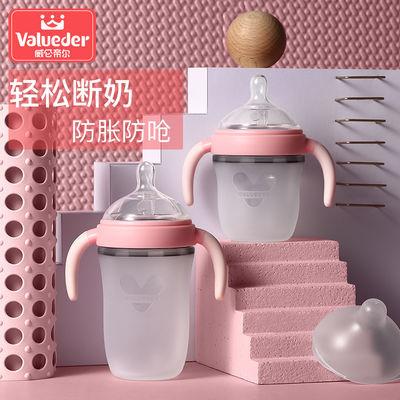 全软防摔正品防胀气仿母乳宝宝婴儿硅胶奶瓶断奶神器戒奶硅胶奶瓶