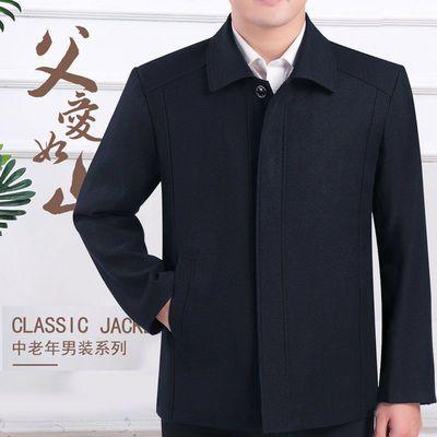 春秋季新款中年男士夹克衫商务休闲爸爸装中老年40-50-60岁外套装