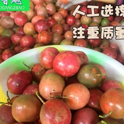 广西百香果新鲜大果鸡蛋果现摘现发孕妇水果热带水果西番莲包邮5