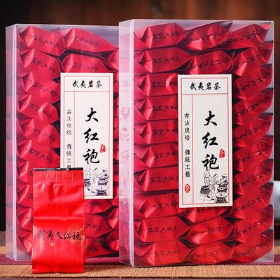 30包半斤盒装武夷山大红袍茶叶养胃新茶正山小种红茶乌龙茶浓香型