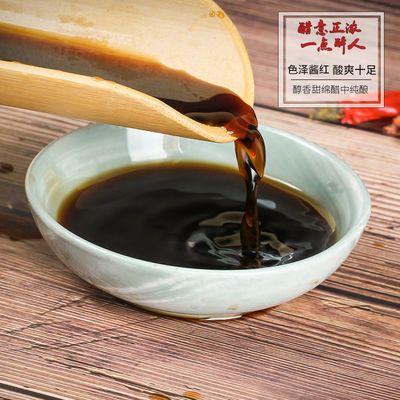 食用香甜泡蒜醋山西醋佰味家传统老陈醋天然纯粮酿造特产凉拌调味