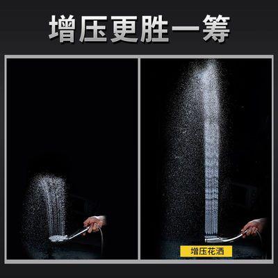 加压淋雨淋浴花洒喷头套装家用洗澡增压沐浴浴室热水器高压软管