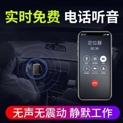 欧创小型gps定位器远程汽车防盗找人汽车跟踪神器车载听录音追踪