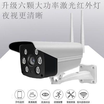 无线监控器摄像头家用室外防水红外夜视高清WIFI远程插卡录像网络