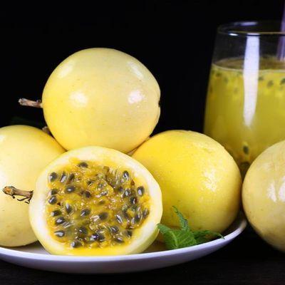 【顺丰包邮】现摘黄金百香果 特级一级大果 新鲜当季水果3斤包邮