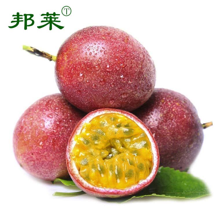 百香果批发新鲜水果新鲜广西百香果5斤非黄金百香果10斤鸡蛋果3斤_0