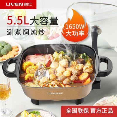 利仁多功能家用电火锅电热锅电煎锅电炖锅电炒锅宿舍锅DHG-558A