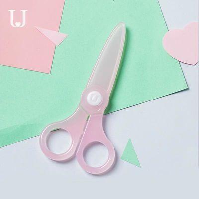 JordanJudy儿童剪刀安全小号可爱剪纸刀手工专用不伤手圆头剪刀
