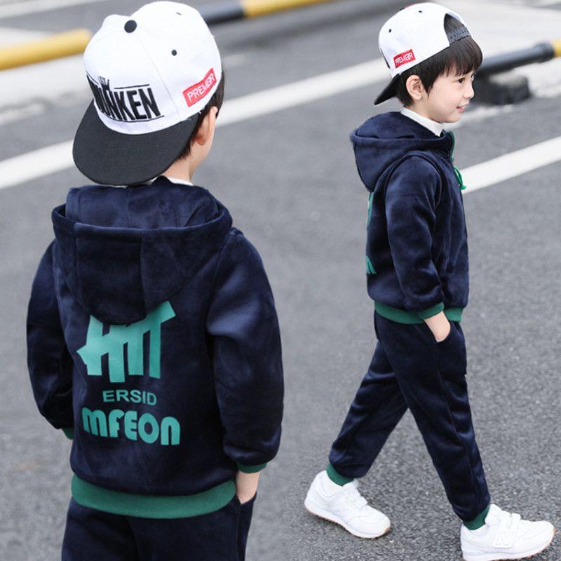 童装2020新款男童双面绒两件套装儿童韩版连帽加绒卫衣秋冬款宝宝