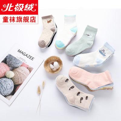 5双装 儿童袜子春秋季男童女童棉袜小孩透气宝宝袜子学生袜中筒袜