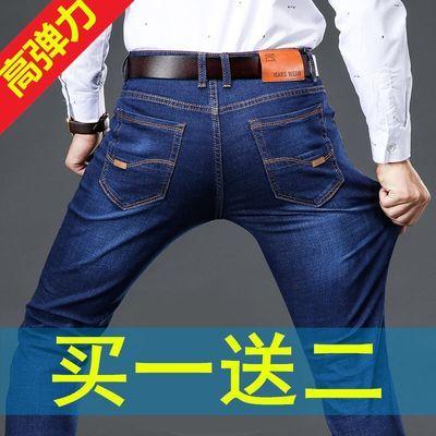 实惠】秋季弹力男士牛仔裤宽松大码直筒休闲工作装耐穿高腰长裤子