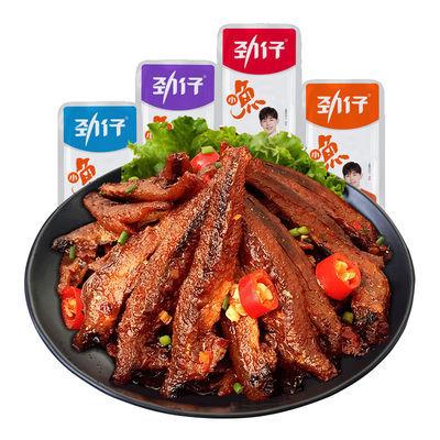 湖南特產勁仔小魚10包起魚干辣味零食大禮包小吃麻辣毛毛魚火培魚