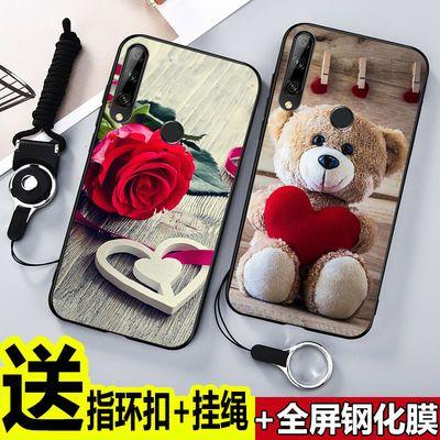 华为畅享10plus手机套防摔硅胶STK-AL00保护壳保护套卡通男女全包