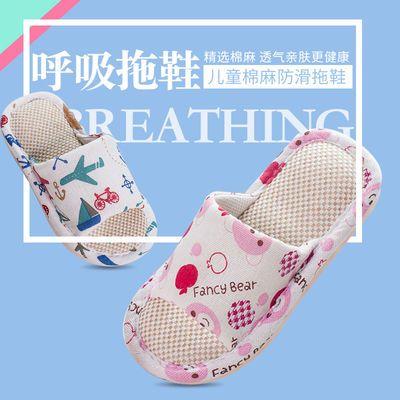 春夏秋棉麻儿童亲子款拖鞋可爱卡通家居地板拖鞋男女全家亚麻凉鞋
