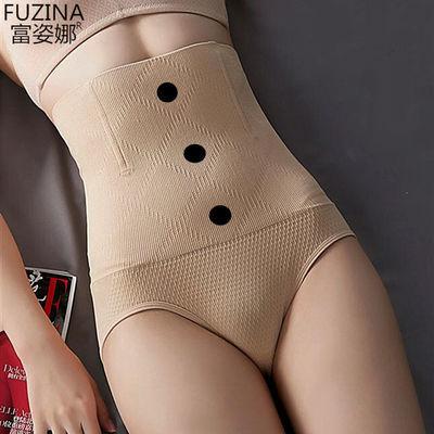 【快瘦9斤】四季收腹内裤女高腰提臂产后燃脂瘦身美体减肥内裤女