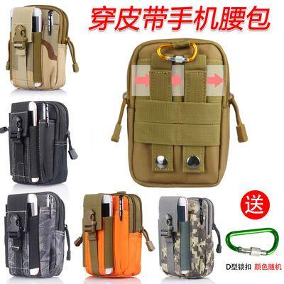 6寸战术腰包男士竖款多功能手机腰包5.5寸穿皮带手机包男休闲防