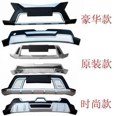 专用于吉利远景X6保险杠 前后护杠 装饰件 老款新款防撞杠改装件
