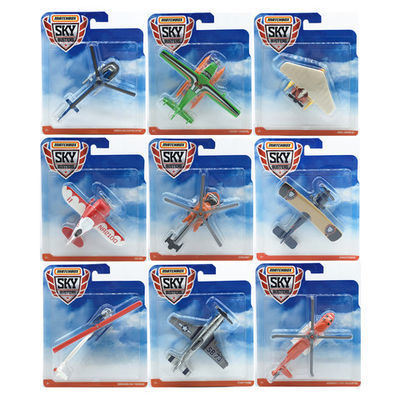 MATCHBOX火柴盒城市英雄飞机模型 战斗机空中客车罗宾逊直升飞机