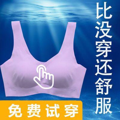 无痕内衣女无钢圈文胸防下垂睡眠聚拢学生跑步背心一片式防震胸罩