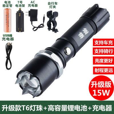 琅途强光手电筒可充电家用LED灯超亮防水远射5000变焦迷你小手电