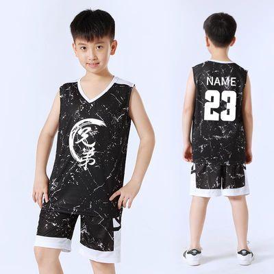 儿童篮球服套装男孩中小学生队服男童女童速干训练球衣定制篮球服