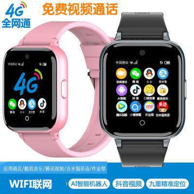 全网通4G儿童电话手表可视频通话GPS定位防水男女孩学生智能电信
