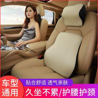 汽车头枕靠枕内饰用品车载记忆棉腰靠套装护颈枕一对小座椅靠背垫