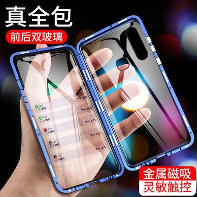 vivoy3手机壳Y17双面玻璃金属边框y保护套透明全包防摔硬壳男女款