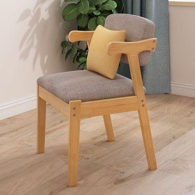 实木电脑椅卧室家用休闲办公椅靠背咖啡椅布艺北欧现代简约餐桌椅