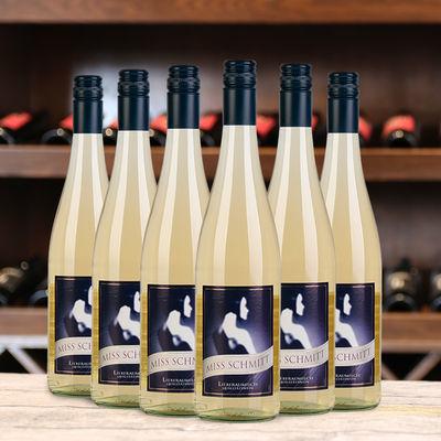 德国原装进口白葡萄酒雷司令干白 半甜型冰酒睡前晚安酒整箱6支装