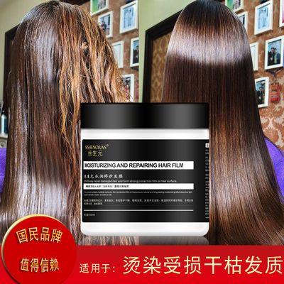 发膜免蒸正品修复干枯倒膜改善毛躁头发护理顺滑护发素女柔顺