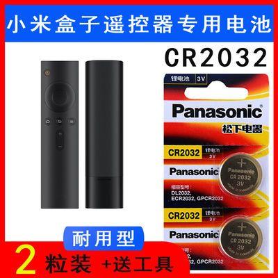 松下纽扣电池CR2032小米电视机遥控器电子小米盒子电池原装3v专用