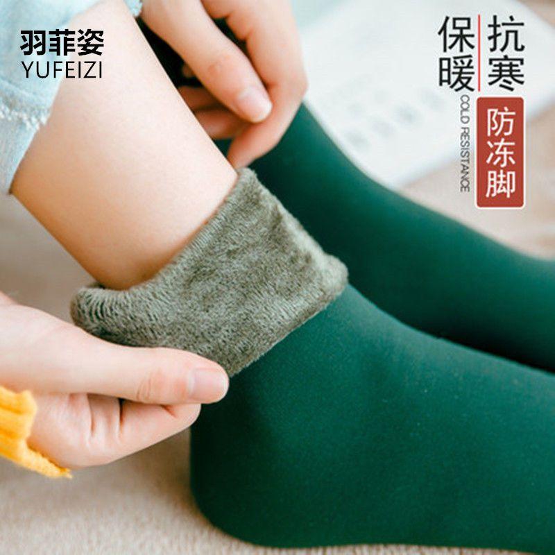 【羽菲姿】2-6双袜子女加绒加厚雪天保暖地板袜秋冬中筒家居袜男