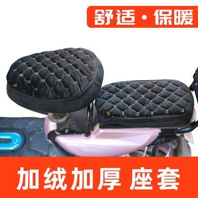 电动车座套加绒加厚保暖 冬季电瓶车自行车坐垫套 软海绵四季通用