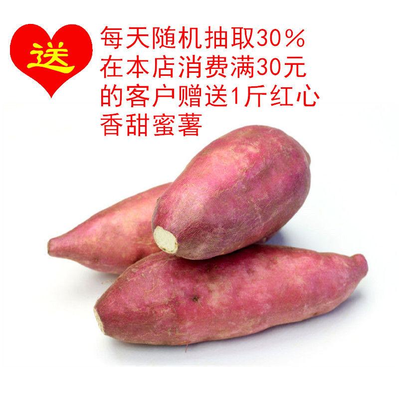 百香果批发新鲜水果新鲜广西百香果5斤非黄金百香果10斤鸡蛋果3斤_6