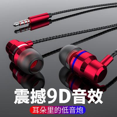重低音游戏耳机oppo华为vivo小米苹果通用耳塞可爱入耳式耳机线